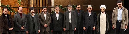 مراسم نخستین جایزهی جلال ـ منبع عکس: فارس