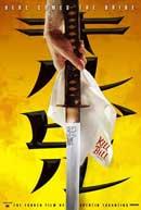 پوستر فیلم «بیل را بکش»